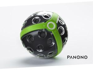 1413468709_Panono-Ball-Camera